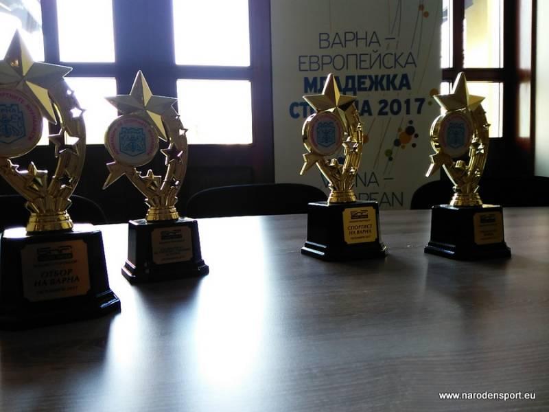 http://sportistnavarna.com/uploads/ceremony/01f425d6b1fc94ed2debc85d85b6c2c1.jpg
